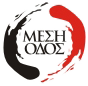 mesi-odos.gr